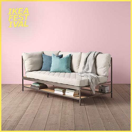 IKEA-divano-contenitore-EKEBOL-fuorisalone