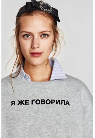 Zara (3)
